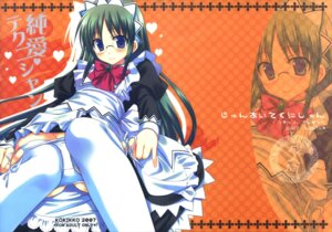 Rating: Questionable Score: 6 Tags: hayate_no_gotoku kijima_saki maid User: Lore