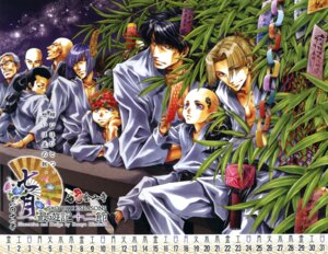 Rating: Safe Score: 1 Tags: calendar male minekura_kazuya saiyuki watermark User: witchcc