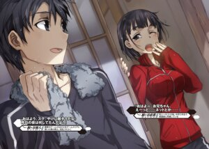 Rating: Safe Score: 12 Tags: abec gym_uniform kirigaya_suguha kirito sword_art_online User: kiyoe