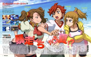 Rating: Questionable Score: 19 Tags: bike_shorts breast_hold gundam gundam_build_fighters gundam_build_fighters_try hoshino_fumina kamiki_sekai mecha sazaki_kaoruko thighhighs toida_shuri uniform User: drop