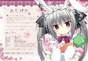 Rating: Safe Score: 22 Tags: animal_ears bunny_ears hakoniwa_no_gakuen komiya_rio korie_riko maid mujin_shoujo User: yoyokirby
