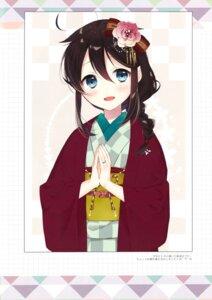 Rating: Questionable Score: 8 Tags: kantai_collection kimono moni naoto shigure_(kancolle) User: Radioactive