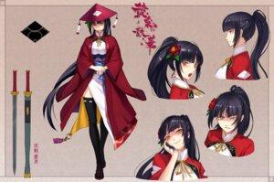 Rating: Safe Score: 35 Tags: japanese_clothes pixiv_fantasia pixiv_fantasia_sword_regalia ryuuzaki_itsu sword thighhighs User: fairyren