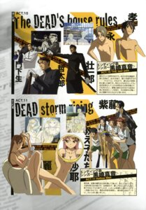 Rating: Questionable Score: 17 Tags: bra busujima_saeko cleavage gym_uniform highschool_of_the_dead komuro_takashi miyamoto_rei takagi_saya User: donicila