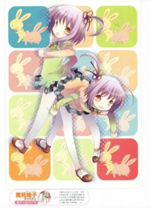 Rating: Safe Score: 27 Tags: pantyhose tokumi_yuiko User: crim