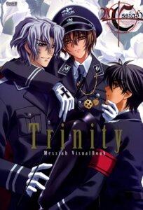 Rating: Safe Score: 6 Tags: carnelian katsuragi_takuto kou_(messiah) male messiah sasamori_ryouta User: charunetra