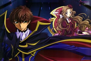 Rating: Safe Score: 21 Tags: code_geass ishii_kumi kururugi_suzaku nunnally_lamperouge User: drop