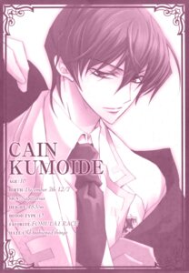 Rating: Safe Score: 1 Tags: cain_kumoide male monochrome profile_page s.l.h-stray_love_hearts shouoto_aya User: charunetra