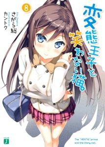 Rating: Safe Score: 96 Tags: hentai_ouji_to_warawanai_neko kantoku seifuku tsutsukakushi_tsukushi User: Twinsenzw