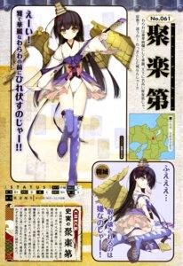 Rating: Questionable Score: 16 Tags: ass heels leotard naruse_hirofumi open_shirt shirohime_quest thighhighs torn_clothes yukata User: drop