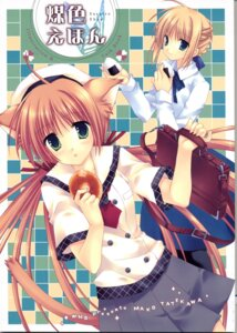 Rating: Safe Score: 14 Tags: animal_ears fate/stay_night nekomimi saber tatekawa_mako wnb User: Radioactive