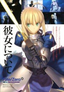 Rating: Safe Score: 20 Tags: armor emiya_kiritsugu fate/stay_night fate/zero gilgamesh_(fsn) irisviel_von_einzbern saber sword takeuchi_takashi uniform User: SubaruSumeragi