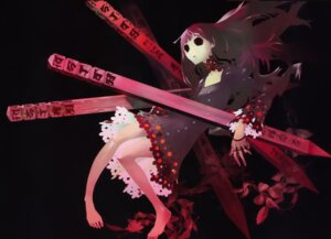 Rating: Safe Score: 15 Tags: dress kirishiki_sunako shiki User: Radioactive