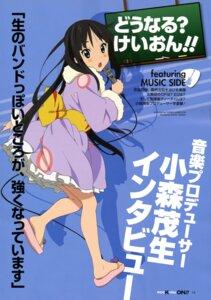 Rating: Safe Score: 18 Tags: akiyama_mio horiguchi_yukiko k-on! User: Aurelia