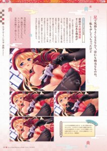 Rating: Explicit Score: 23 Tags: august bekkankou breasts censored cum digital_version elsa_valentine fingering masturbation nipples no_bra nopan open_shirt penis pussy sen_no_hatou_tsukisome_no_kouki stockings thighhighs User: Twinsenzw