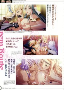 Rating: Explicit Score: 10 Tags: aphrodia breast_hold breasts cum devil emeralia gladys_von_wackenheim isis_petrovna_elenskaya kyonyuu_fantasy_gaiden nellis nipples paizuri penis shamsiel_shahar waffle User: inchi