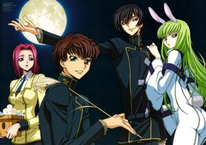 Rating: Safe Score: 12 Tags: animal_ears ass bunny_ears c.c. code_geass kallen_stadtfeld kawai_momoko kururugi_suzaku lelouch_lamperouge seifuku tail User: drop