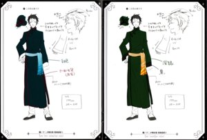 Rating: Safe Score: 4 Tags: character_design kuroshitsuji lau male User: charunetra