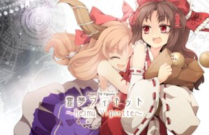 Rating: Safe Score: 12 Tags: hakurei_reimu horns ibuki_suika touhou uruugekka User: Radioactive