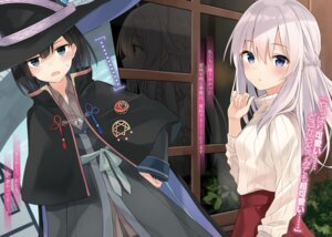 Rating: Safe Score: 46 Tags: azure0608 sweater witch User: kiyoe