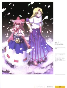 Rating: Safe Score: 4 Tags: hoshiguma_yuugi hota ibuki_suika touhou User: Radioactive