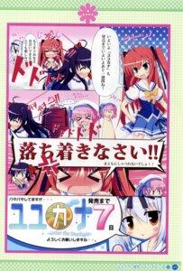 Rating: Questionable Score: 1 Tags: chibi himezono_risa kusunoki_kukune mitha nanawind takasaki_honoka yuyukana yuyuzuki_ako User: fireattack
