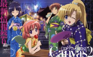 Rating: Safe Score: 10 Tags: canvas_2 hagino_kana housen_elis kikyou_kiri misaki_sumire yukata User: Radioactive