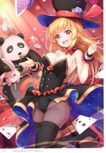 Rating: Questionable Score: 26 Tags: hinooka_shuuji tagme User: kiyoe