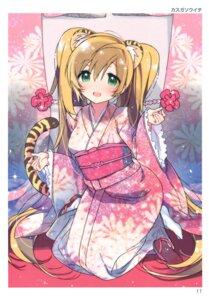 Rating: Questionable Score: 46 Tags: animal_ears kasuga_souichi kimono tail toranoana User: abcdefh
