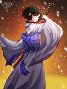 Rating: Safe Score: 19 Tags: kara_no_kyoukai kimono kuksanchamdomi ryougi_shiki sword User: charunetra