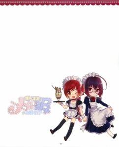 Rating: Safe Score: 10 Tags: chibi kasukabe_akira maid male megane otokonoko_wa_meidofuku_ga_osuki!? rio_(otosuki) thighhighs tomo_(otosuki) trap User: midzki