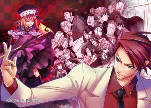 Rating: Safe Score: 4 Tags: business_suit eva_beatrice gohda_toshiro kumasawa_chiyo lolita_fashion nanjou_terumasa natsumi_kei ronoue_genji skirt_lift umineko_no_naku_koro_ni ushiromiya_battler ushiromiya_eva ushiromiya_george ushiromiya_hideyoshi ushiromiya_jessica ushiromiya_kinzo ushiromiya_krauss ushiromiya_kyrie ushiromiya_maria ushiromiya_natsuhi ushiromiya_rosa User: Tharizdun