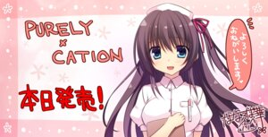 Rating: Safe Score: 28 Tags: hibiki_works minami_mai nanaroba_hana nurse purely_x_cation User: moonian