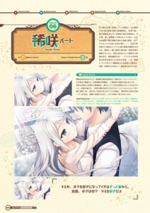 Rating: Questionable Score: 15 Tags: cura digital_version lose maitetsu tagme User: Twinsenzw