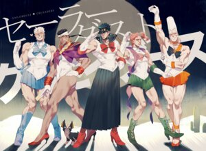 Rating: Safe Score: 8 Tags: cosplay crossdress jean_pierre_polnareff jojo's_bizarre_adventure joseph_joestar kakyouin_noriaki kujo_jotaro male mohammed_avdol sailor_moon User: Mr_GT