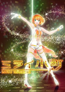Rating: Safe Score: 11 Tags: heels mirai_komachi tagme thighhighs vocaloid User: saemonnokami