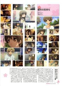Rating: Safe Score: 1 Tags: clannad furukawa_nagisa ibuki_fuuko ibuki_kouko ichinose_kotomi okazaki_tomoya sunohara_youhei User: Roc-Dark