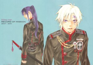 Rating: Safe Score: 4 Tags: allen_walker d.gray-man hoshino_katsura kanda_yu male User: Radioactive
