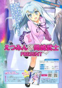 Rating: Safe Score: 46 Tags: okazaki_takeshi seifuku User: Twinsenzw