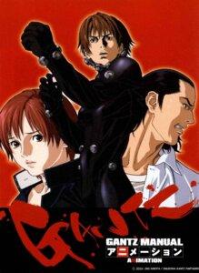 Rating: Safe Score: 4 Tags: gantz kishimoto_kei kurono_kei masaru_kato User: calebjoe