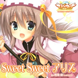 Rating: Safe Score: 36 Tags: disc_cover kobuichi sanoba_witch shiiba_tsumugi yuzu-soft User: Twinsenzw