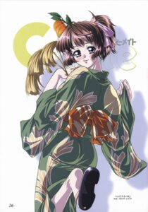 Rating: Safe Score: 3 Tags: doudai_shouji yukata User: Radioactive