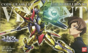 Rating: Safe Score: 6 Tags: code_geass male mecha rollo_lamperouge User: Radioactive