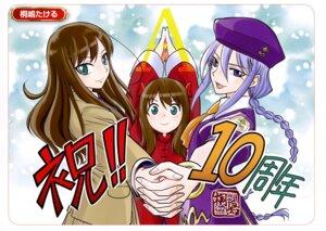 Rating: Questionable Score: 7 Tags: aozaki_aoko arima_miyako kirishima_takeru seifuku sion_eltnam_atlasia User: drop