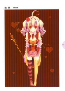 Rating: Safe Score: 25 Tags: konno_kengo thighhighs User: crim