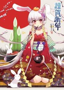 Rating: Safe Score: 30 Tags: animal_ears bunny_ears chiba_sadoru kimono User: fireattack