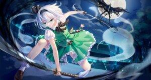 Rating: Safe Score: 20 Tags: konpaku_youmu lalazyt myon skirt_lift sword touhou User: Mr_GT