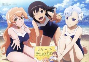Rating: Safe Score: 35 Tags: cleavage fin_e_ld_si_laffinty kobayashi_chizuru kyouno_madoka muginami rinne_no_lagrange school_swimsuit swimsuits User: Jigsy