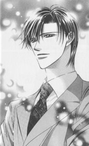 Rating: Safe Score: 3 Tags: male monochrome nakamura_yoshiki skip_beat tsuruga_ren User: charunetra