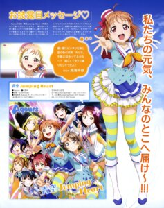 Rating: Safe Score: 24 Tags: dress love_live!_sunshine!! takami_chika thighhighs User: drop